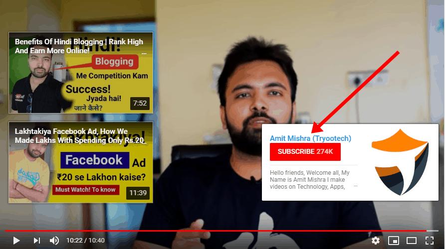 Youtube endscreen